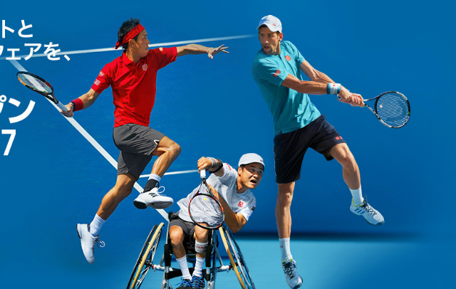 Djokovic and Nishikori Australian Open 2017 outfits